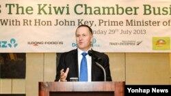 한국을 방문 중인 존 키 뉴질랜드 총리가 29일 주한 뉴질랜드 상공 회의소 주최로 열린 오찬 간담회에서 연설하고 있다.