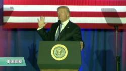 """VOA连线:白宫税改细节出炉;""""大路德""""败选,川普删推文"""