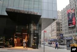 ტრამპ-სოჰო - სასტუმრო ნიუ-იორკში