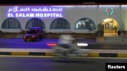 位于埃及胡尔格达的一间医院。