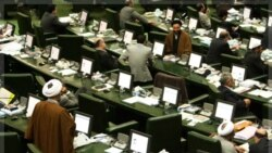 مجلس شورای اسلامی در ایران به تنزل مناسبات با بریتانیا رای داد