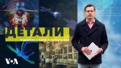 «Детали» c Андреем Деркачем - 10 апреля