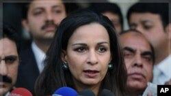 巴基斯坦任命前新聞部長拉赫曼為新的駐美大使﹐她在星期三向記者發表講話