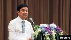 ဝန္ႀကီးခ်ဳပ္ေဟာင္း Abhisit Vejjajiva (ေမလ ၃ ရက္ေန႔ ၂၀၁၄)