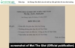 Đơn tố cáo của chị Lê Thị Ngọc Mai về ban lãnh đạo trường THPT Vĩnh Xương, Tân Châu, An Giang; 5/12/2020