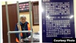 刘勤凤在看守所(权利运动网提供)