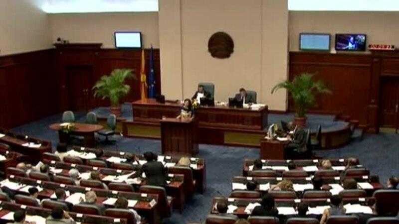 Shqipja në parlamentin e Maqedonise