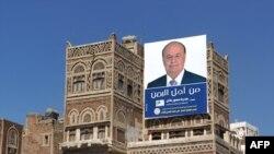 Ông Abed Rabbo Manousr Hadi là ứng cử viên duy nhất trong cuộc bầu cử tại Yemen