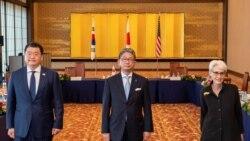 美日韓三方副外長會晤進一步協調對華和北韓政策