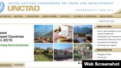 聯合國貿發會議官方網頁(資料圖片)