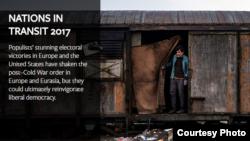 Доклад американской правозащитной организации Freedom House «Страны переходного периода». Фото Freedom House