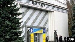 Місце проведення Фестивалю науки у Києві