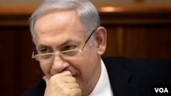 PM Israel Benjamin Netanyahu akan melakukan kunjungan ke AS awal bulan depan.
