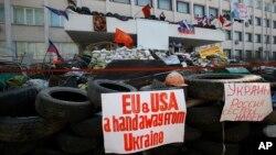 Мариуполь, Украина, 17 апреля 2014г.