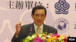 台灣總統馬英九在九二共識20週年學術研討會