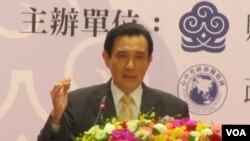 台湾总统马英九在九二共识20周年学术研讨会