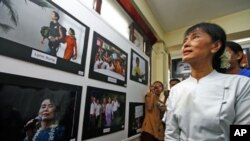 昂山素季5月23日在缅甸仰光