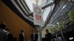 오는 12일부터 사흘간 IMF 총회가 열릴 일본 도쿄의 회의장.