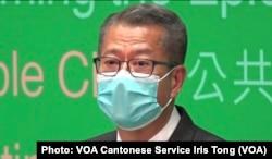 香港财政司司长陈茂波强调,国安开支绝对不是军费 (美国之音/汤惠芸)