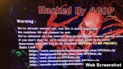 "Screen grab of image left by hackers calling themselves ""Guardians of Peace"" in the Sony hacking attacks."