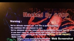 "Screen grab of image left by hackers calling themselves ""Guardians of Peace"" in the Sony hacking attacks"