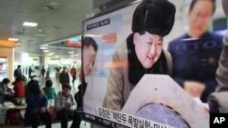 北韓領導人金正恩3月15日在首爾火車站電視新聞節目上講述其有關核彈項目。
