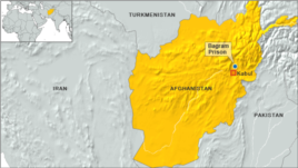 Bagram Prison, Afghanistan