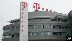 图为德国电信公司位于伯恩的总部大楼(2008年5月30日)。