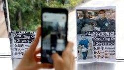 粵語新聞 晚上9-10點 : 香港首宗國安法案被告判囚9年 市民指判刑過重或激起民憤