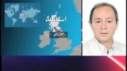 دلارهاي نفتي ايران در جيب قطر