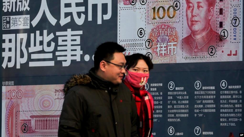 美专家:债务而非贸易战乃中国经济最大挑战