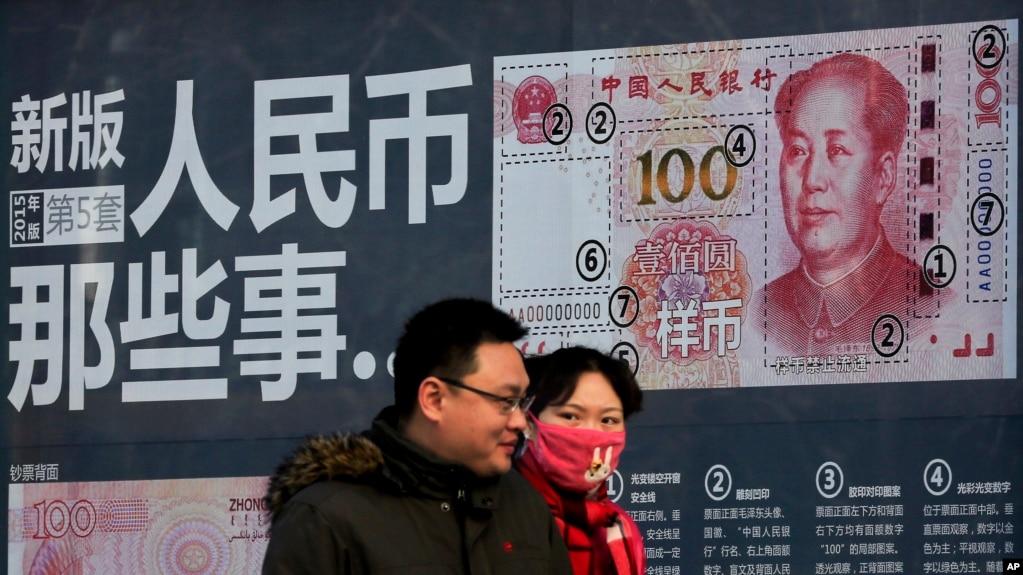 美专家:债务、而非贸易战乃中国经济最大挑战