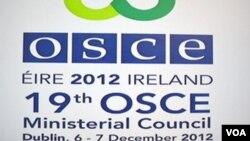 ATƏT Xarici İşlər Nazirləri Şurasının Dublində toplantısı_logo