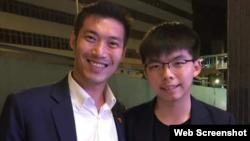 """香香港众志秘书长黄之锋在脸书上贴出他与泰国反对党""""新未来党""""领袖节朗勒吉的合照。(推特截图)"""