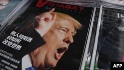 北京一家書店展示的報導川普(特朗普)當選美國總統的雜誌。(2016年12月12日)