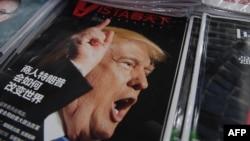 Một tờ tạp chí tại Bắc Kinh đăng hình Tổng thống tân cử Mỹ Donald Trump, ngày 12 tháng 12 năm 2016.