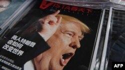 ေရြးေကာက္ခံသမၼတ Donald Trump ပံုကို တရုတ္ႏိုင္ငံထုတ္ magazine တြင္ေတြ႔ရစဥ္