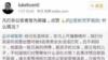 廣州網民因叫好民警遇襲身亡遭刑拘