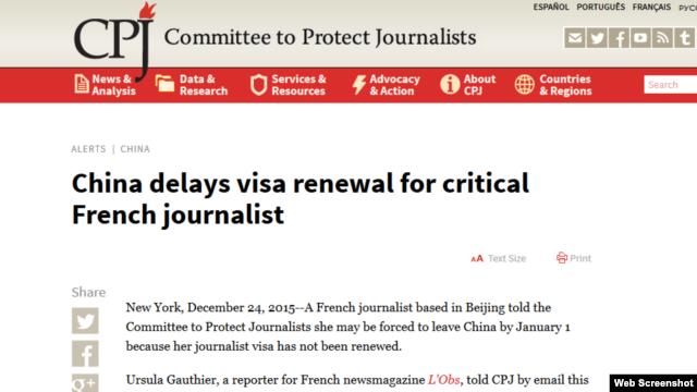 批評北京的法國記者簽證仍未延或被迫離京