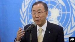 اقوام متحدہ کے سیکریٹری جنرل بان کی مون (فائل فوٹو)