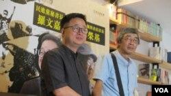 台湾民进党秘书长罗文嘉(左)2019年6月18日前与前香港铜锣湾书店店长林荣基进行对谈。(美国之音张永泰)