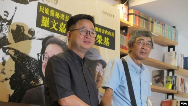 台湾民进党秘书长罗文嘉:香港民众需要更多民主制度的保障