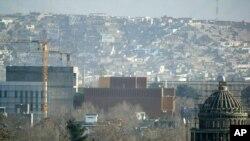 Kedutaan Besar AS di Afghanistan