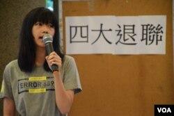 浸会大学学生会退出学联行动组发起人汤伟圆。(美国之音汤惠芸摄)