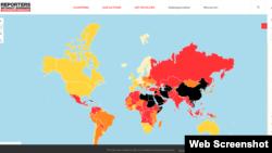 無國界記者組織網址截圖