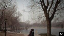 Ô nhiễm ở Bắc Kinh