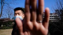 时事大家谈:中国关紧大门 对新冠溯源有何担忧?