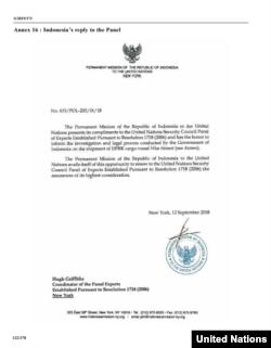 인도네시아 정부가 유엔 안보리 전문가패널에 제출한 북한 석탄 환적 사건 관련 서한.