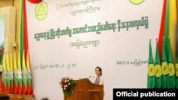ပညာေရး ႏွီးေႏွာဖလွယ္ပဲြမွာ ႏုိင္ငံေတာ္ အတုိင္ပင္ခံပုဂၢိဳလ္ ေဒၚေအာင္ဆန္းစုၾကည္ မိန္႔ခြန္းေျပာ (ဓါတ္ပံု- Myanmar State Counsellor Office)