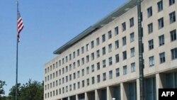 Sedište američkog Državnog sekretarijata, u Vašingtonu
